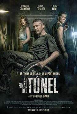 В конце туннеля (2016)